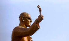 Ruta Monseñor Romero